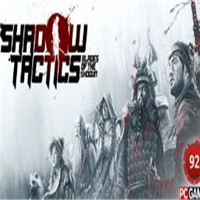 影子策略 Shadow Tactics
