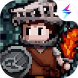 魔法洞穴2游戏